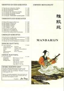 chinees leerdam afhaal menu